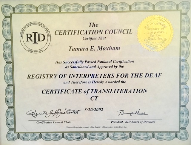 Certificate of Transliteration